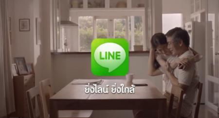 LINE、「第61回 カンヌライオンズ 国際クリエイティビティ・フェスティバル」にてタイで放映したTVCM「Closer」がブロンズ賞を受賞