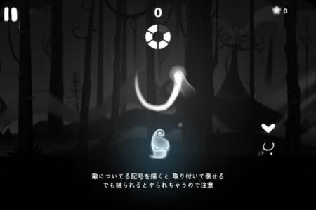 【やってみた】ルーン文字を書いて戦うトルコ産のアート系ジェスチャーアクションゲーム「Darklings」4