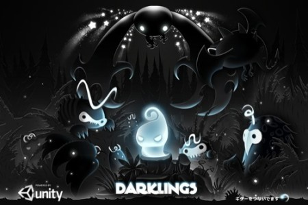 【やってみた】ルーン文字を書いて戦うトルコ産のアート系ジェスチャーアクションゲーム「Darklings」2