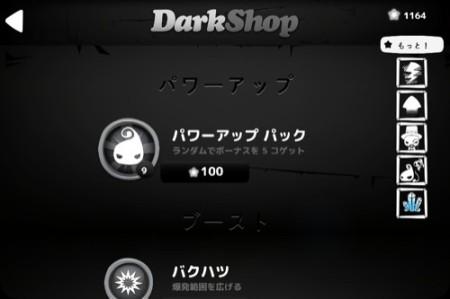 【やってみた】ルーン文字を書いて戦うトルコ産のアート系ジェスチャーアクションゲーム「Darklings」10