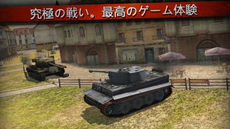 ウォーゲーミングジャパン、オンラインタンクバトル「World of Tanks」のiOS版「World of Tanks Blitz」をリリース3