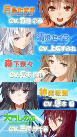 モバイルファクトリーとフジテレビ、恋愛シミュレーションゲーム「おつかえ乙女!」のスマホアプリ版をリリース2