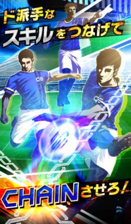 gumiとモブキャスト、リアルタイムサッカーバトル 「チェインイレブン ワールドクランサッカー」のiOS版をリリース3