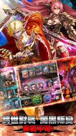 エイチーム、香港・台湾・マカオにてスマホ向けリアルタイムバトルRPG「レギオンウォー」の繁体字版をリリース3