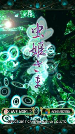 ケイブがライセンス提供するシューティングゲーム「虫姫さま」がグローバル展開決定 NHNのパブリッシングにより英・日・韓に対応