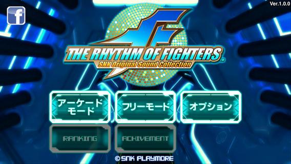 格ゲーと音ゲーの融合 SNKプレイモア、スマホ向け新感覚リズムアクションゲーム「ザ・リズム・オブ・ファイターズ」をリリース1