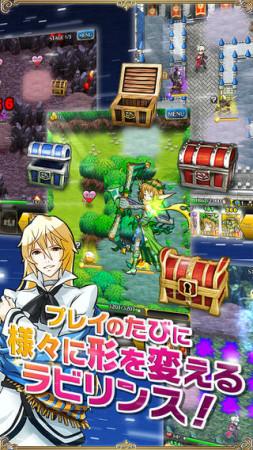 セガネットワークスとAppBank GAMES、スマホ向けダンジョン探索RPG「トキノラビリンス」のAndroid版をリリース2