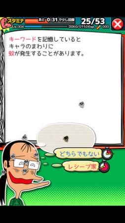 fuzz、変態一家に本を読ませるスマホ向け新感覚ノベルゲーム「ダメぽっぽ」のiOS版をリリース2