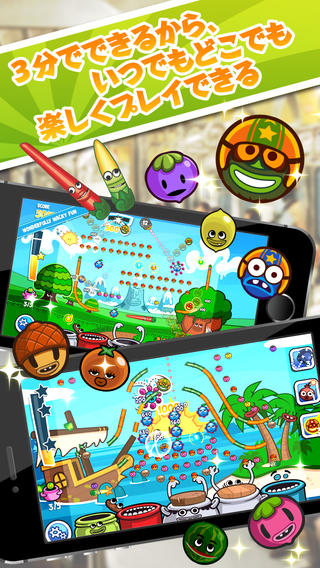 King、ポンボールゲーム「Papa Pear Saga」の日本語版「パパピンボール」をリリース1