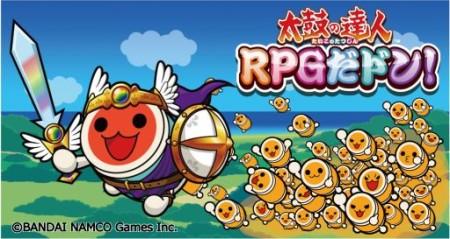 「太鼓の達人」シリーズのiOS向けRPG「太鼓の達人 RPGだドン!」、50万ダウンロードを突破