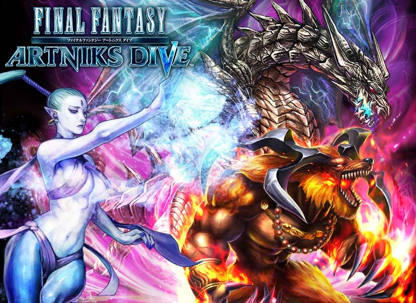 グリーとスクエニ、FFシリーズの最新ソーシャルゲーム「FINAL FANTASY ARTNIKS DIVE」を配信決定1