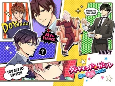 more games、スマホ版Amebaにて女性向け恋愛ゲーム「ダイヤモンド★ガール~恋の本気(マジ)レッスン~」を提供開始1