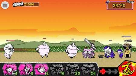 Donuts、ヤンキー系ディフェンスゲーム「単虎外伝!ガチンコの虎」のAndroid版をリリース2