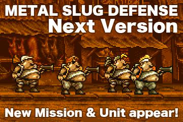 SNKプレイモアのスマホ向けディフェンスゲーム「メタルスラッグ ディフェンス」、800万ダウンロードを突破2