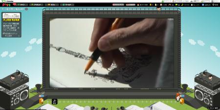 アメーバピグ、「特別展 ガウディ×井上雄彦 ‐シンクロする創造の源泉‐」とコラボし限定動画を公開3