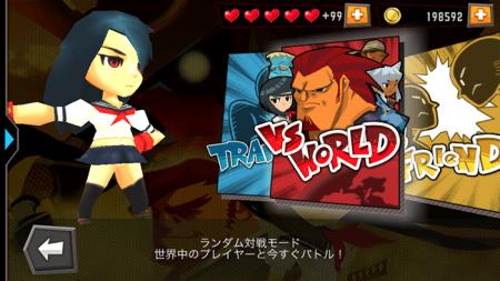 カヤック、スマホ向け対戦型アクションゲーム 「BASH LAND」のAndroid版をリリース2