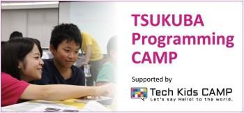 CA Tech Kids、つくば市で小学生を対象とした夏休みプログラミングキャンプを開催