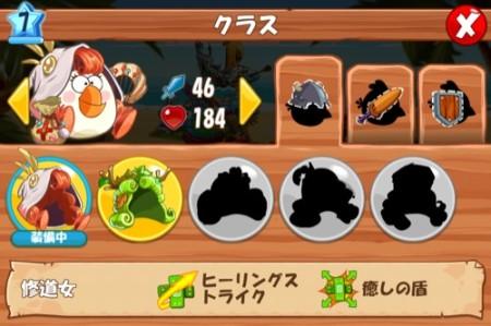 【やってみた】Angry BirdsシリーズのRPG「Angry Birds Epic」はパロディネタの宝庫7