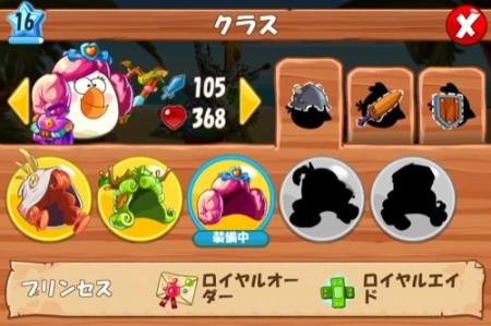 【やってみた】Angry BirdsシリーズのRPG「Angry Birds Epic」はパロディネタの宝庫17
