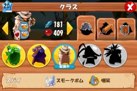【やってみた】Angry BirdsシリーズのRPG「Angry Birds Epic」はパロディネタの宝庫11