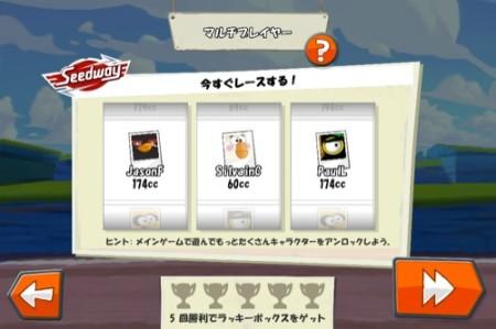 Rovio、スマホ向けレースゲーム「Angry Birds Go!」にてマルチプレイ機能を実装