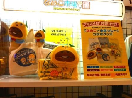 【レポート】一足先に「なめこ市場 東京本店」の様子をお届け! 内覧会でなめこグッズをチェックしてきた24