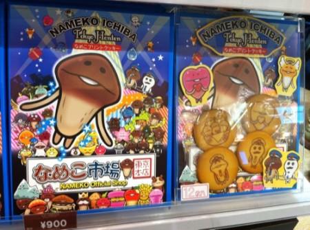 【レポート】一足先に「なめこ市場 東京本店」の様子をお届け! 内覧会でなめこグッズをチェックしてきた19