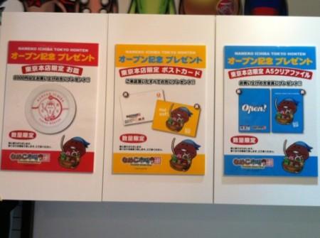 【レポート】一足先に「なめこ市場 東京本店」の様子をお届け! 内覧会でなめこグッズをチェックしてきた25