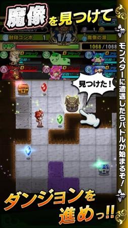 セガネットワークス、スマホ向け新作RPG「封印勇者!マイン島と空の迷宮」のAndroid版をリリース2