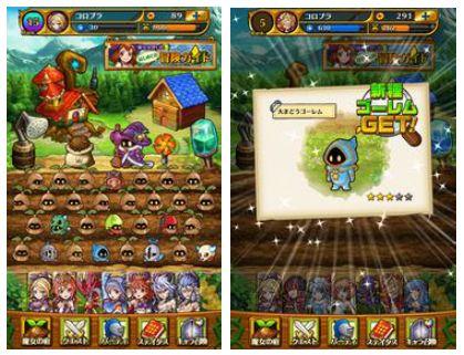 コロプラ、スマホ向け新作アニメRPG「合体RPG 魔女のニーナとツチクレの戦士」をリリース2