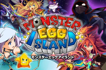 クルーズのスマホ向けパズルRPG「モンスターエッグアイランド」、韓国にてAndroid版リリース1