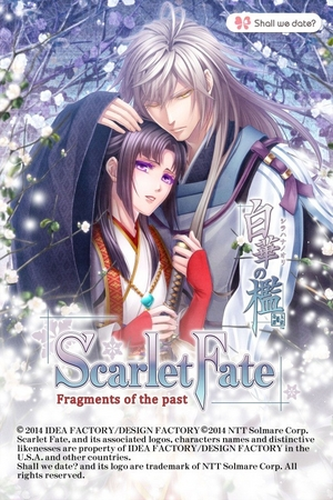 NTTソルマーレ、モバイル向け恋愛ゲーム「白華の檻~緋色の欠片4~」の英語版「Shall we date?: Scarlet Fate ~Fragments of the past~」をリリース