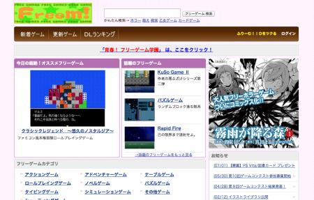 ゲーム投稿サイト「ふりーむ!」、投稿ゲーム数が6000本を突破