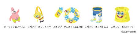 ソニー・デジタルエンタテインメント・サービス、スマホ版アメーバピグにて「スポンジ・ボブ」のアイテムを販売4