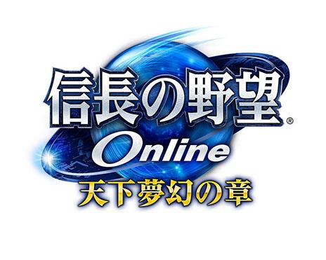 コーエーテクモゲーム、MMORPG「信長の野望 Online ~天下夢幻の章~」をdゲームにて近日中に配信