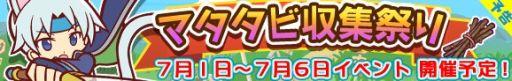 セガネットワークスのスマホ向けパズルRPG「ぷよぷよ!!クエスト」、遂に1000万ダウンロードを突破
