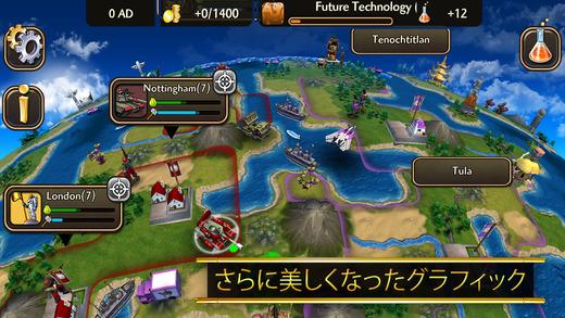 2K Games、シヴィライゼーションシリーズ最新作「Civilization Revolution 2」のiOS版をリリース1