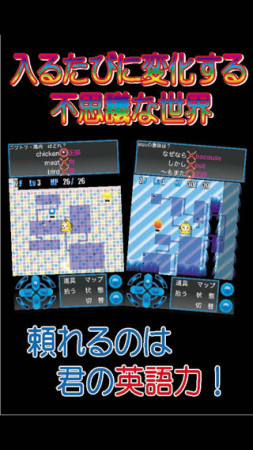 blueseak、iOS向け英単語学習ゲーム「ポニョンの大冒険 英語でダンジョン」をリリース2