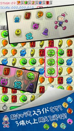 KONAMI、「ボンバーマン」のiOS向けパズルゲーム「ボンバーマン チェインズ」をリリース2