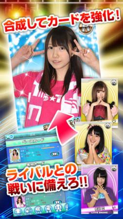グローバルスクエア、実在のアイドルが登場するスマホ向けアイドル育成カードバトル「結成Liveアイドル魂」をリリース2
