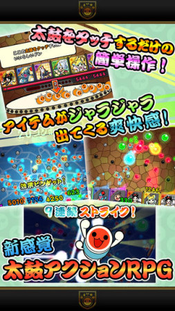 バンダイナムコゲームス、「太鼓の達人」シリーズのiOS向けRPG「太鼓の達人 RPGだドン!」をリリース2