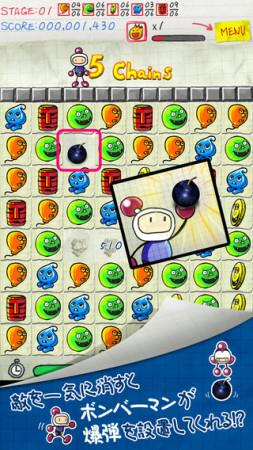 KONAMI、「ボンバーマン」のiOS向けパズルゲーム「ボンバーマン チェインズ」をリリース3