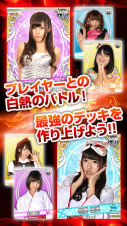 グローバルスクエア、実在のアイドルが登場するスマホ向けアイドル育成カードバトル「結成Liveアイドル魂」をリリース3