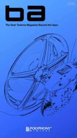 SCEJA、「グランツーリスモ」初の公式アプリ「Beyond the Apex」をリリース1