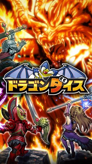 KONAMI、スマホ向け新作RPG「ドラゴンダイス」のiOS版をリリース1