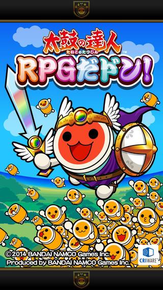 バンダイナムコゲームス、「太鼓の達人」シリーズのiOS向けRPG「太鼓の達人 RPGだドン!」をリリース1