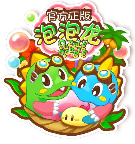タイトー、スマホ向けパズルゲーム「パズルボブル」の中国展開のためQihoo 360と協業合意