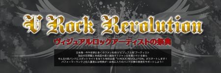 仮想ライブ空間「Showroom」、7/28よりヴィジュアル系バンドを応援する番組「V-ROCK REVOLUTION」を配信