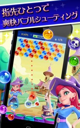 King ソーシャルパズルゲーム「バブルウィッチ2」の日本語版をリリース3