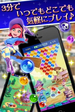 King ソーシャルパズルゲーム「バブルウィッチ2」の日本語版をリリース2